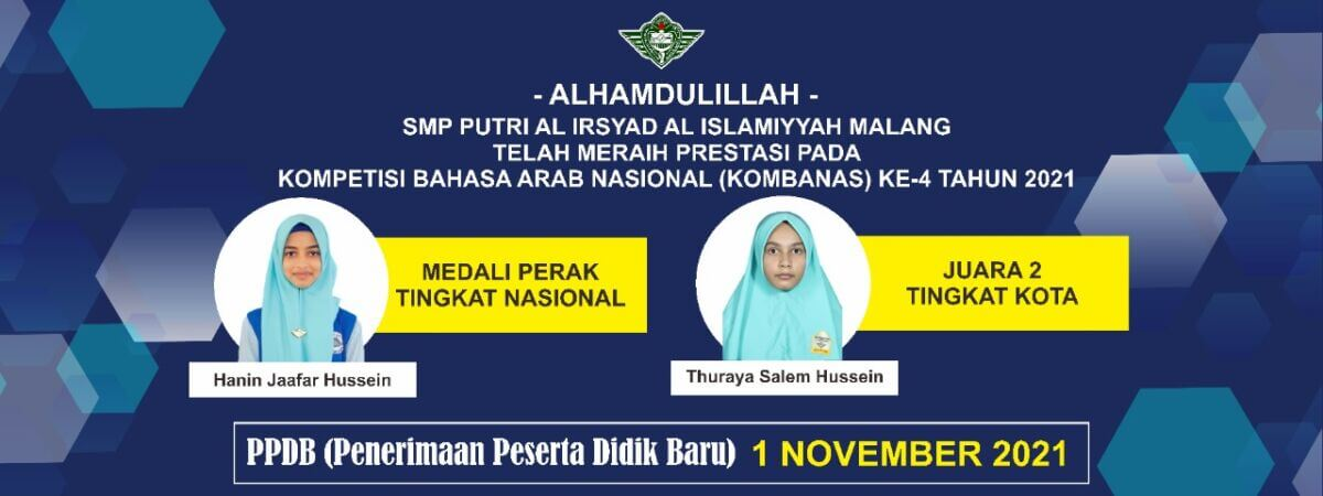 Prestasi SMP Putri Al Irsyad Al Islamiyyah Malang
